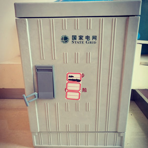 frp/grp fiberglass professional outdoor electric meter box, electric box