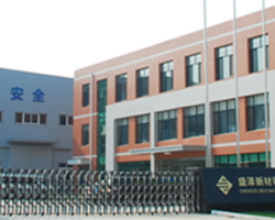 Qinhuangdao Shengze New Material Technology Co., Ltd.