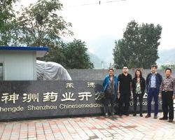 Chengde Shenzhou Chinese Medicine Business Development Co., Ltd.