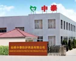Xiantao Zhongtai Protective Products Co., Ltd.