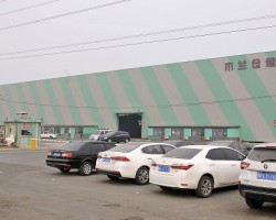 Tangshan Xingji International Trade Co., Ltd.