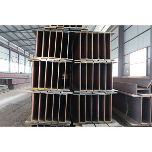 Section steel, H Beam