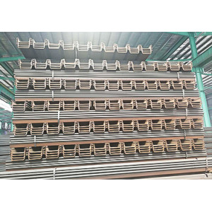 U Type Steel Sheet Pile Theory Weight and Cross sectional Feature
