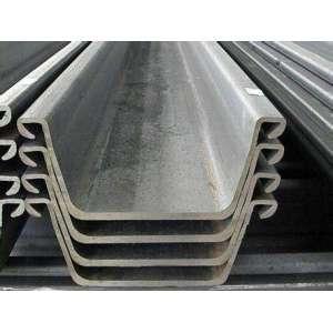 u shaped steel piles u steel sheet pile