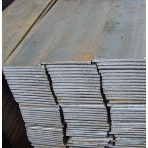ms carbon steel flat bar price sizes philippines