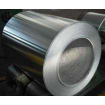 Hot rolled high quality low price aluminum coil