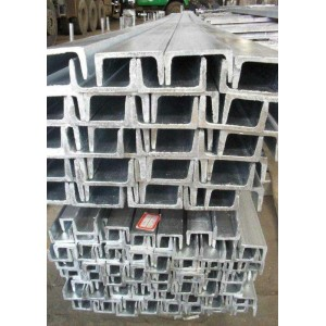 Galvanized steel u channel for sale