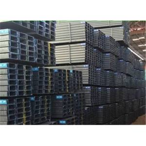 Low Price Hot Rolled U Channel Steel