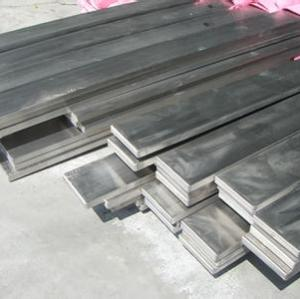 Galvanized flat iron and steel