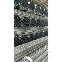 China design hollow section galvanized round steel pipe