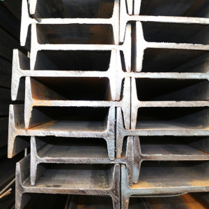 Carbon metal structure steel i-beam wholesale price