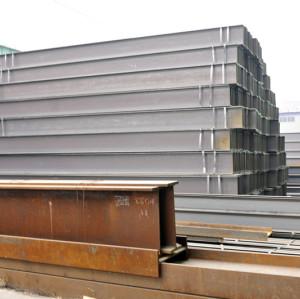 80*43*5 galvanized U channel steel