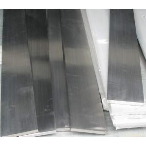 Q235B 80*8 MS Flat Bar / Hot Rolled Flat Bar