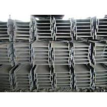 Q235B H beam/ H section steel
