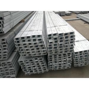 100*48*5.3 galvanized U channel steel
