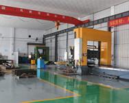 Harden Machinery Ltd.
