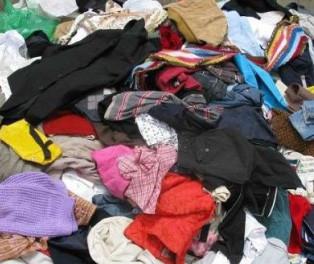 Одежда, Кожаный Лом