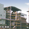 How's going on with Harden® Hazardous Waste Disposal System in Taiwan?