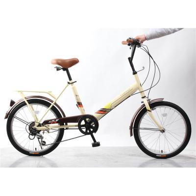 7 speed 20 inch new model steel city bike for sale