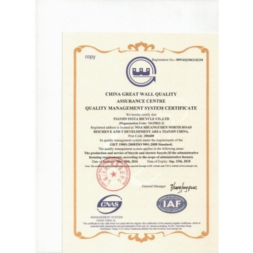 CHINA GREAT WALL QUALITY ASSURANCE CENTRE QUALITY MANAGEMENT SYSTEM CERTIFICATION