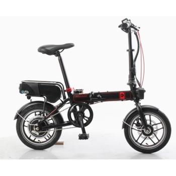 14 Zoll faltendes E-Fahrrad 48V 300W