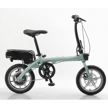 Moteur électrique pour vélo électrique repliable 14 pouces 250W 48V 12AH