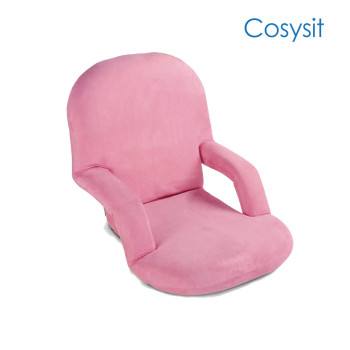 Cosysit Suede folding reclining chair with armrest