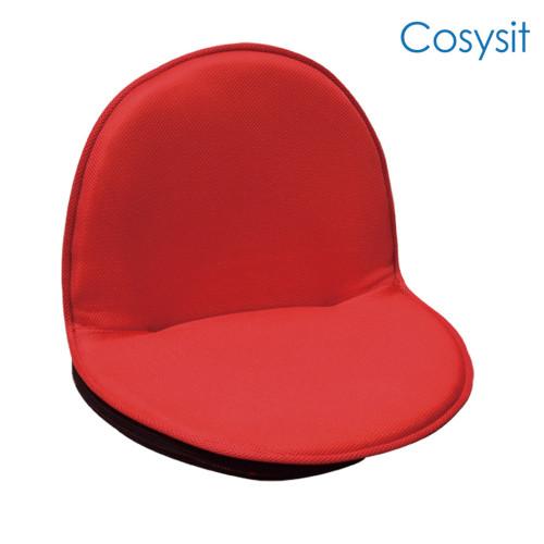 CosySit macio acolchoado cadeira de praia com uma alça, luz verde, azul