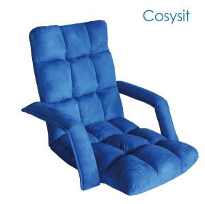 Cómoda silla de suelo plegable acolchada ajustable con respaldo y reposabrazos
