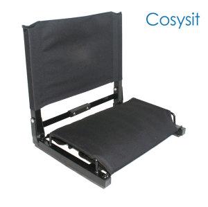 CosySit cadeira reclinável com cadeira arquibancada