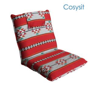 CosySit  folk-custom Saudi Arabia fabric yoga floor seat