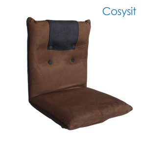 CosySit Retro dark brown chase lounger
