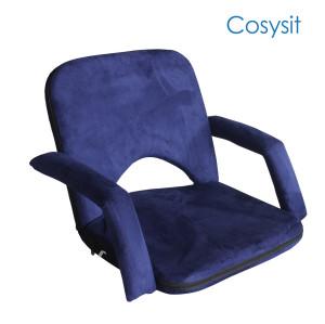 Cosyit colorful apoyabrazos plegable silla de piso