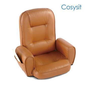 Cosysit folding arm chair single sofa