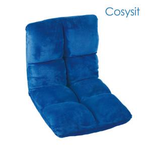 Cosysit Stuhl im japanischen Stil Gitterboden Stuhl faltbar