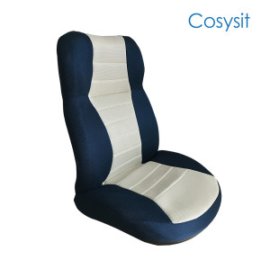Cosysit Folding floor chair floor seating chair