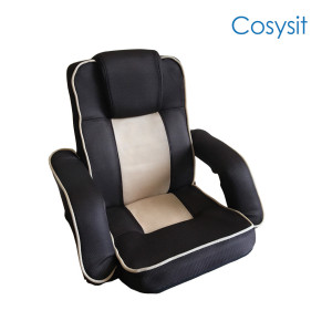 Cosysit Recliner floor arm Chair,adjustable floor chair