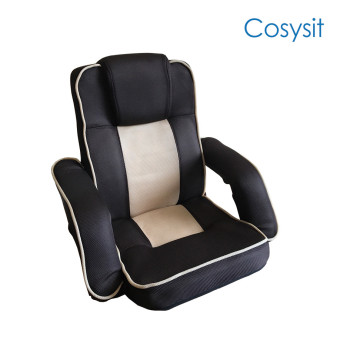 Cosysit recliner floor arm chair,adjustable floor chair with pillow