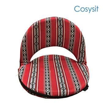 Cosysit saudi fabric folding round adjustable floor chair
