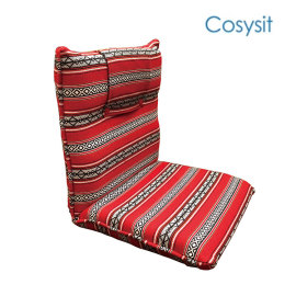 CosySit saudi fabric lazy floor foldable mat gaming chair
