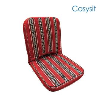 CosySit saudi fabric folded tatami floor lazy sofa chair