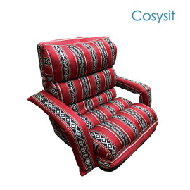 CosySit saudi fabric lounge arabic seating floor chair foldable