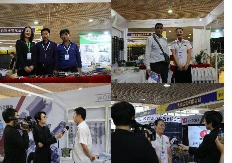 bearing exhibition