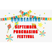 September Purchasing Festival Promotion