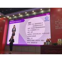 Alibaba International Station Northeast Nets Jockey Club
