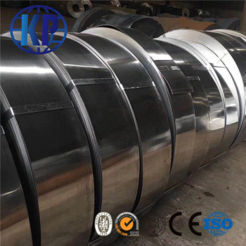 China manufacture high quality steel coil rolled