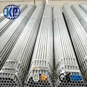 China Low Price Mild Prepainted Galvanized Round Steel Pipe Fittings