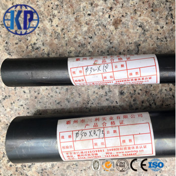 China black tube trade high quality welded carbon steel round tube