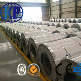 China supplier high quality hot dipped galvanized coil steel with low price