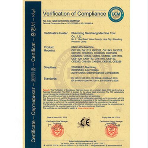 CE   ISO9001